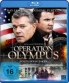 Cover zu Operation Olympus - White House taken