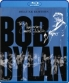 Cover zu Bob Dylan (30th Anniversary Concert Celebration Deluxe Edition)