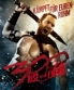 Cover zu 300: Rise of an Empire 3D (Ultimate Collectors Edition)