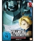 Cover zu Full Metal Alchemist: Brotherhood - Volume 2 (Folge 09-16)