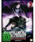 Cover klein - Full Metal Alchemist: Brotherhood - Volume 7 (Folge 49-56)