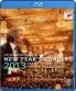 Cover zu Neujahrskonzert 2013 - Franz Welser-Möst